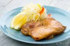 鶏肉のレモン醤油焼