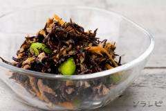 ひじきと枝豆のサラダ