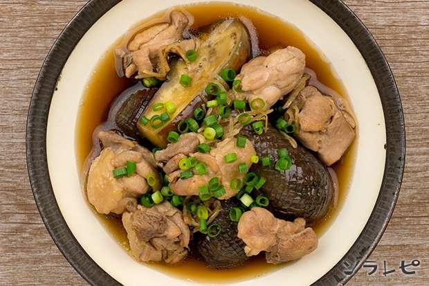 鶏肉と茄子の生姜煮_main2