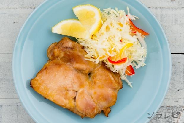 鶏肉のレモン醤油焼_main2