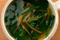 ホウレンソウの中華スープ