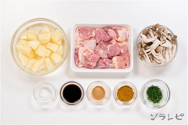 鶏肉とじゃがいものカレー炒め_main3