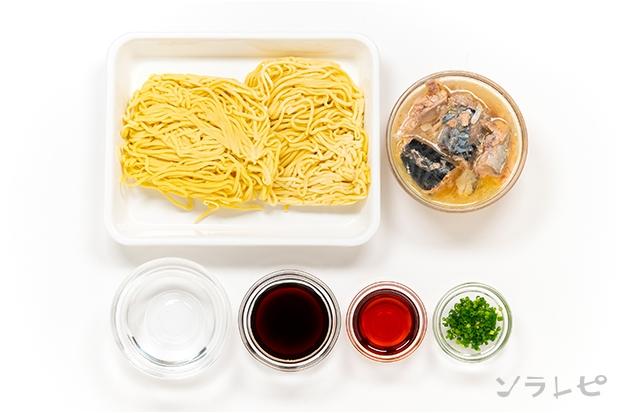 ピリ辛サバ缶つけ麺_main3