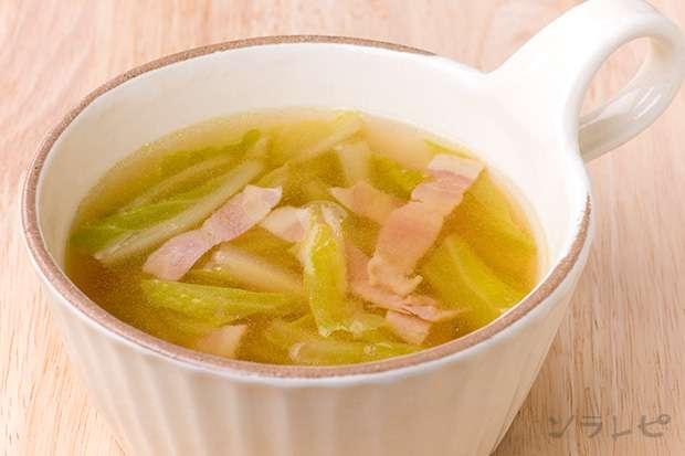 白菜とベーコンのスープ_main1