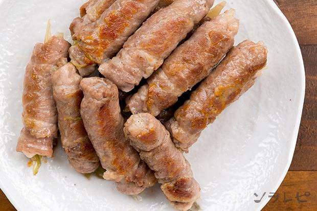 豚肉のみょうが巻き_main2