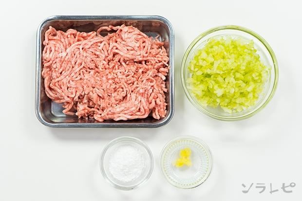 セロリと豚肉のソーセージ風_main3