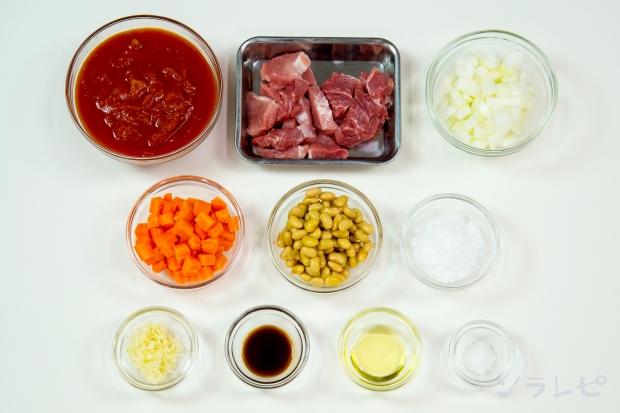 豚肉と大豆のトマト煮込み_main3