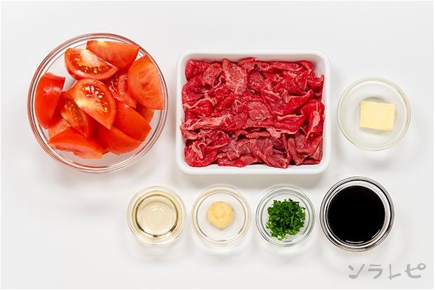 牛肉とトマトのガーリックソテー_main3