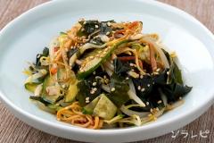 きゅうりとワカメの中華サラダ