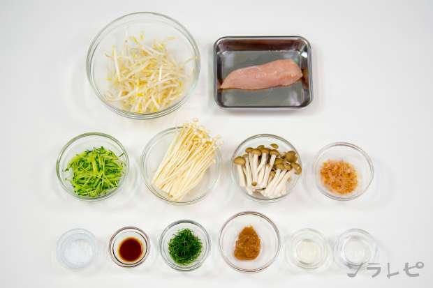 鶏肉ささみともやしの梅肉和え_main3