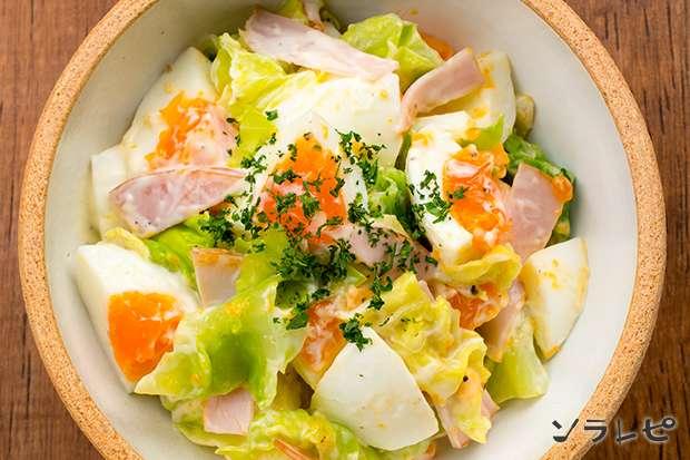 キャベツと卵のサラダ_main2