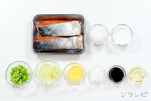鮭の南蛮タルタルソース_main3
