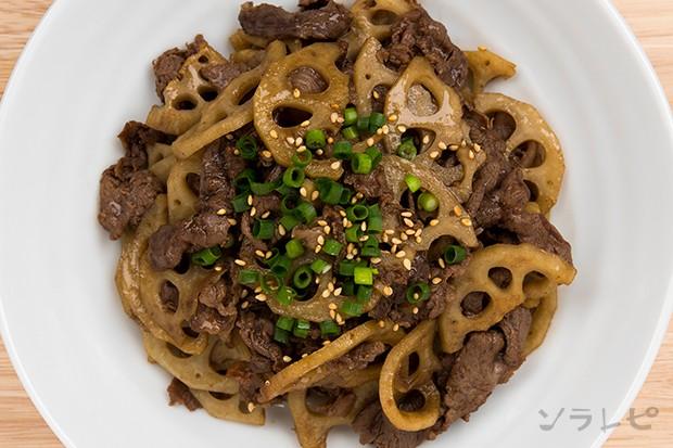 牛肉レンコン炒め_main2