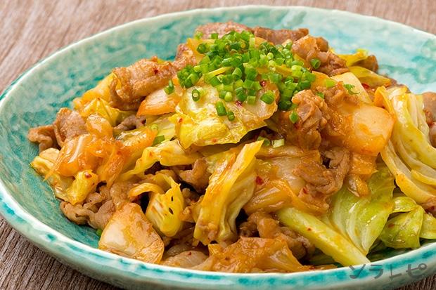 豚肉とキャベツのキムチ味噌炒め_main1
