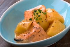 ジャガイモと鮭の味噌バター煮