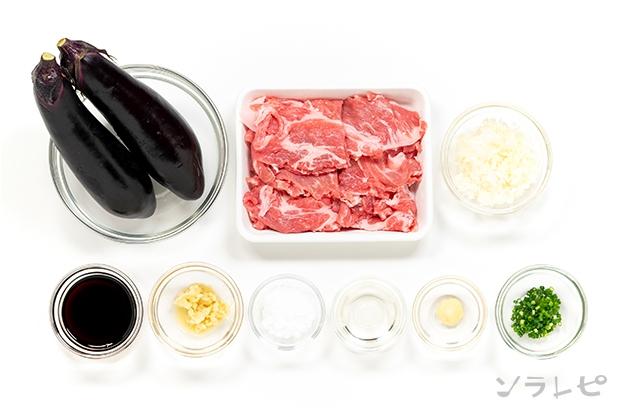 豚肉と茄子の香味炒め_main3