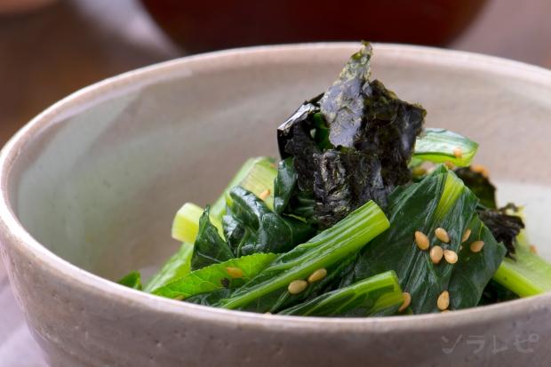 小松菜の海苔ゴマ和え_main1