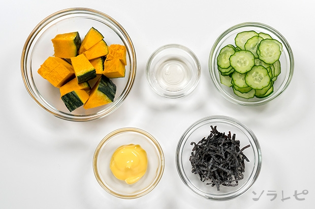 塩昆布かぼちゃサラダの材料