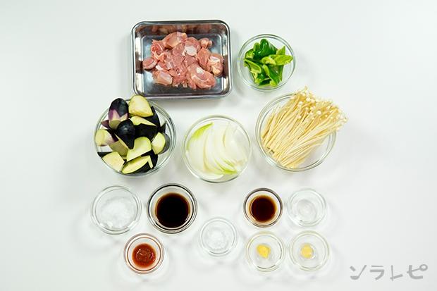 ナスと鶏肉のピリ辛炒め_main3