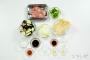 ナスと鶏肉のピリ辛炒め_sub3