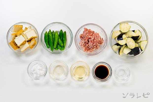 茄子と厚揚げの甘辛炒め_main3