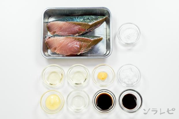 ブリのガーリック味噌マヨ焼き_main3