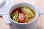 ポトフ風スープ