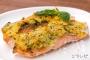鮭のバジルパン粉焼き_sub1