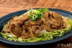 豚肉の生姜焼きサラダ風