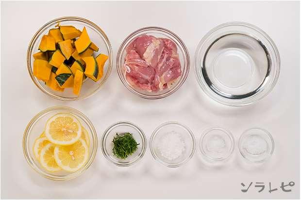 鶏肉とカボチャのレモン煮_main3