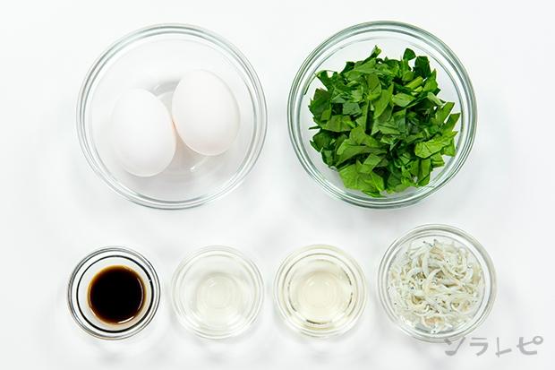 シラスとほうれん草の卵焼き_main3