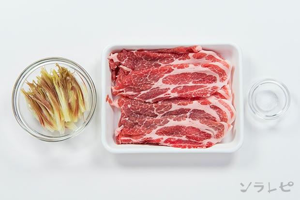 豚肉のみょうが巻きの材料