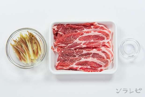 豚肉のみょうが巻き_main3