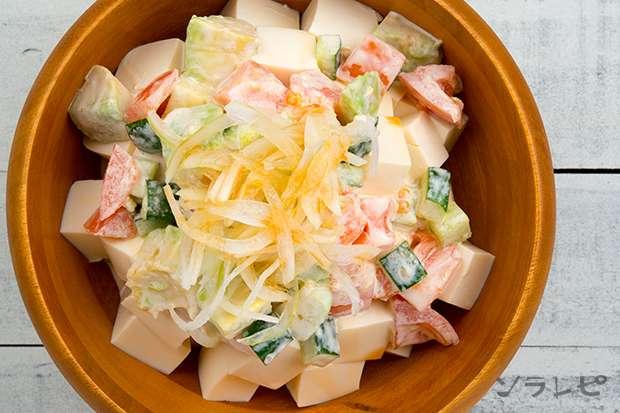 アボカドと豆腐のサラダ_main2