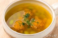 かぼちゃ団子のスープ