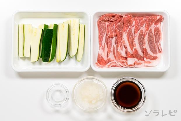 ズッキーニの肉巻き の材料