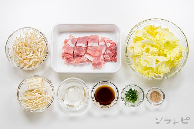 キャベツと豚肉のミルフィーユ_main3