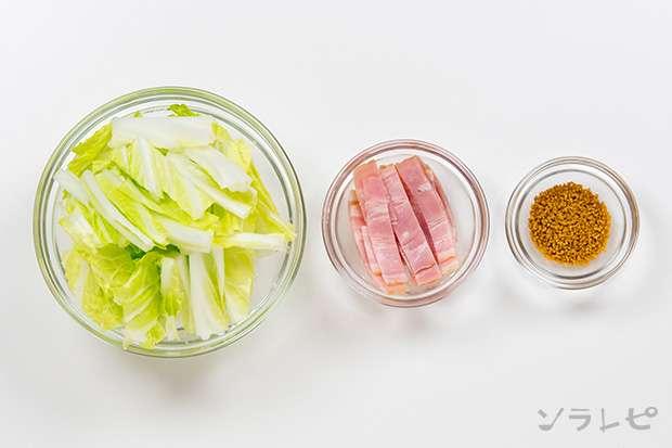 白菜とベーコンのスープ_main3