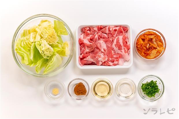 豚肉とキャベツのキムチ味噌炒め_main3
