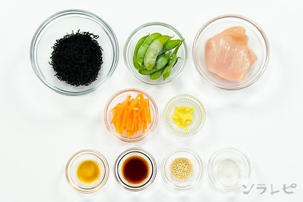 枝豆とヒジキの生姜和え_main3