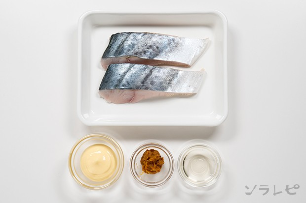 さわら味噌マヨネーズ焼き_main3