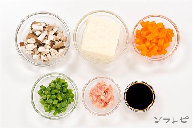 野菜たっぷり炒り豆腐_main3