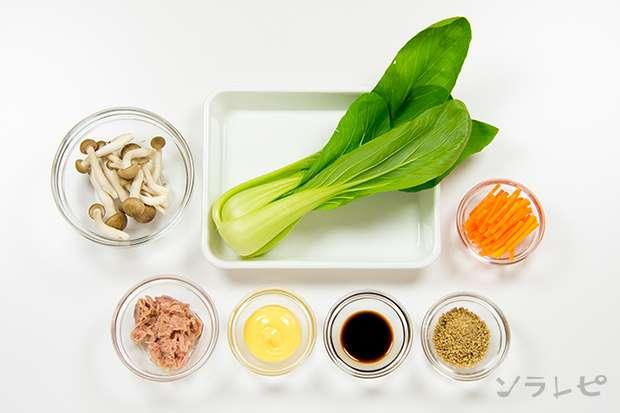 チンゲン菜とツナのごまマヨサラダ_main3