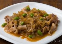 豚と枝豆の梅生姜焼き