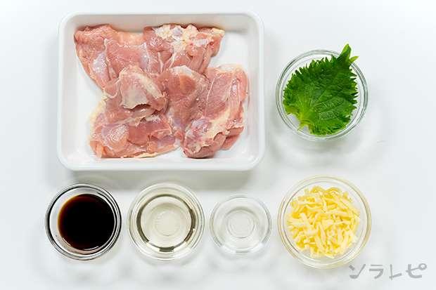 鶏肉のしそチーズ照り焼き_main3