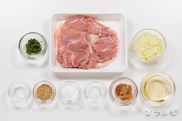 鶏肉のグリル 大葉ネギソース添え の材料