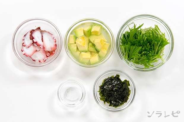 水菜とたこの韓国風サラダ_main3