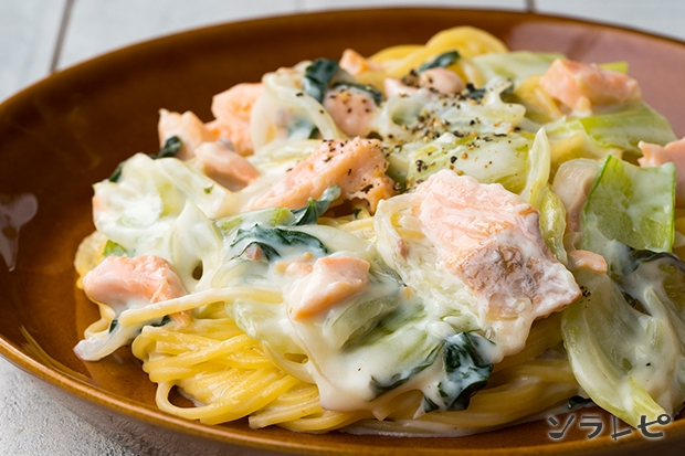 チンゲン菜と鮭のクリームパスタ_main1