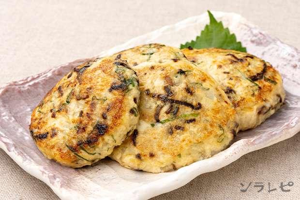 塩昆布と大葉の豆腐ハンバーグ_main1