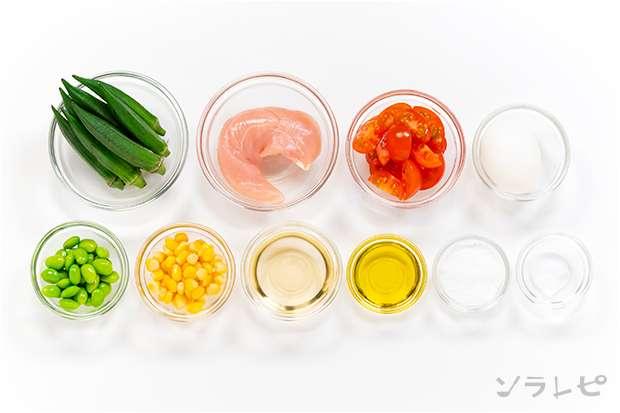 鶏ササミと彩り野菜のマリネ_main3